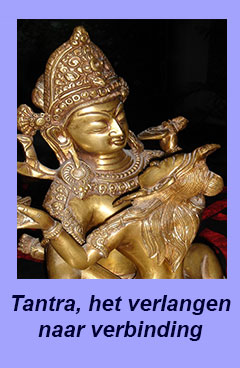HOME-tantra